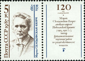stamp-Marie-Curie